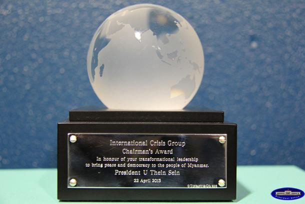 ICG-award-photo