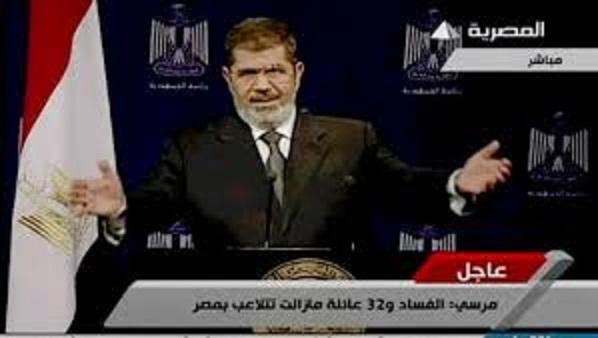 Mohammedmoursi